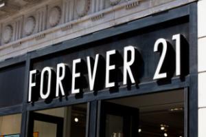 Luke Rehbein - blog 1 - Forever 21 Ariana Grande